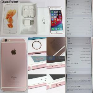 『中古即納』{SP}iPhone6s 64GB(ローズゴールド) ドコモ(docomo) Apple(アップル)(MKQR2J)|media-world