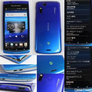『中古即納』{SP}Xperia acro SO-02C(アクア) ドコモ(docomo) ソニーモバイル(ASO09863) media-world
