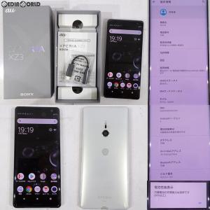 『中古即納』{SP}XperiaXZ3 SOV39(シルバー) au(エーユー) Sony Mobile(ソニーモバイル)(SOV39) media-world