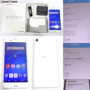 『中古即納』{SP}Xperia Z3 SO-01G(ホワイト) ドコモ(docomo) ソニーモバイル(ASO89858)|media-world