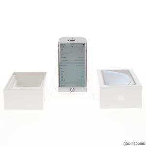 『中古即納』{SP}iPhone7 128GB(ローズゴールド) SoftBank(ソフトバンク) Apple(アップル)(MNCN2J)|media-world