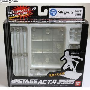 『中古即納』{FIG}魂STAGE ACT4 for Humanoid クリア フィギュア用アクセサリ バンダイ(20170930) media-world
