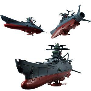 『新品即納』{TOY}コスモフリートスペシャル 宇宙戦艦ヤマト2199 旅立ち編 メガハウス(20140209)|media-world