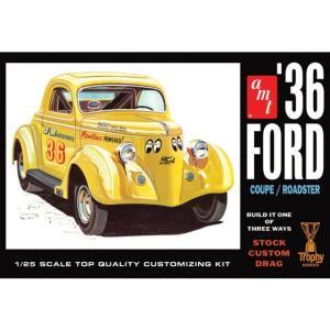 『新品即納』{PTM}AMT824 1/25 1936フォード・クーペ/ロードスター プラモデル AMT(20140604)|media-world