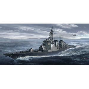 『新品即納』{PTM}WL029 1/700ウォーターライン海上自衛隊護衛艦みょうこう(最新版)プラモデル ハセガワ(20140208)|media-world