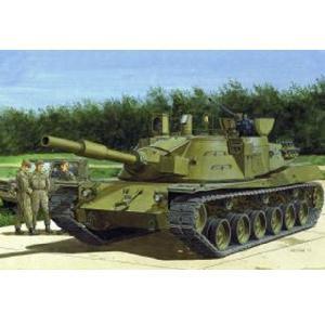『新品即納』{PTM}BL3550 1/35 アメリカ/西ドイツ MBT-70(Kpz.70)試作戦車 プラモデル ブラックラベル(20140420)|media-world