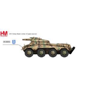 『新品即納』{PTM}HG4307 1/72ドイツ軍Sd.kfz.234/3 シュツゥメル ウルリヒ・フォン・フッテン ホビーマスター(20140511)|media-world