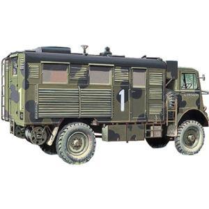 『新品即納』{PTM}PB35017 1/35 英・ベッドフォードQLR野戦無線搭載車 プラモデル IBG(20140428)|media-world