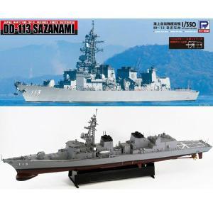 『新品即納』{PTM}JB21 1/350 海上自衛隊 護衛艦 DD-113 さざなみ プラモデル ピットロード(20140424)|media-world