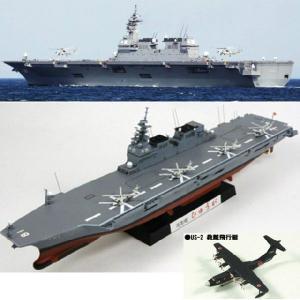 『新品即納』{PTM}J69 1/700 海上自衛隊 護衛艦 DDH-181ひゅうが(いせ製作可)プラモデル ピットロード(20140424)|media-world