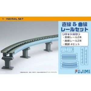 『新品即納』{PTM}STR-9 1/150 レールセット プラモデル フジミ(20140626)|media-world