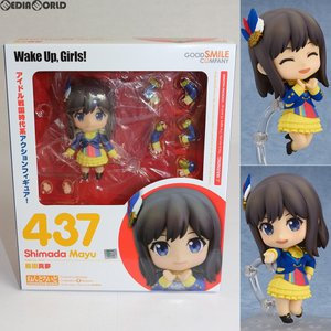 Wake Up Shimada Mayu PM Figure Girls