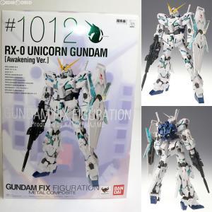 『中古即納』{TOY}GUNDAM FIX FIGURATION METAL COMPOSITE ユニコーンガンダム(覚醒仕様) 機動戦士ガンダムUC バンダイ(20141115)|media-world