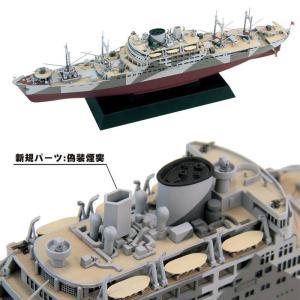 『新品即納』{PTM}W168 1/700 日本海軍 特設巡洋艦 愛国丸 1943 プラモデル ピットロード(20141128)|media-world