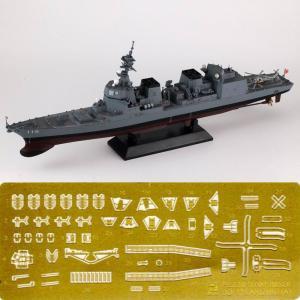 『新品即納』{PTM}J52E 1/700 海上自衛隊護衛艦 DD-115 あきづき エッチングパーツ付 プラモデル ピットロード(20150124)|media-world
