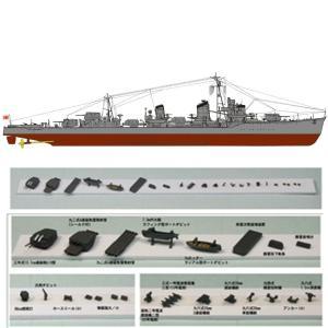 『新品即納』{PTM}SPW34 1/700 日本海軍夕雲型駆逐艦 早霜 新装備パーツ付 プラモデル ピットロード(20150131)|media-world