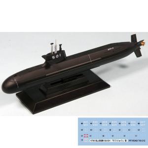 『新品即納』{PTM}CPM11 1/700 海上自衛隊潜水艦 そうりゅう型 塗装済半完成品 プラモデル ピットロード(20150228)|media-world