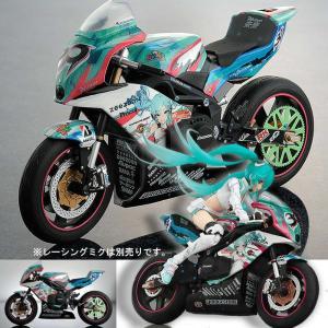 『中古即納』{未開封}{FIG}ex:ride(エクスライド) Spride.07 TT零13改 レーシングミク 完成品 フィギュア FREEing(フリーイング)(20150724) media-world