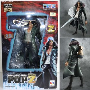 『中古即納』{FIG}P.O.P Portrait.Of.Pirates EDITION-Z 青雉(クザン) ワンピース フィギュア メガハウス(20131228) media-world