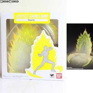 『中古即納』{FIG}魂EFFECT(エフェクト) ENERGY AURA Yellow Ver.(エナジーオーラ イエローバージョン) フィギュア用アクセサリ バンダイ(20151128)|media-world