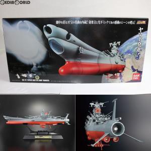 『中古即納』{TOY}超合金魂GX-57 宇宙戦艦ヤマト 完成品 バンダイ(20110618) media-world