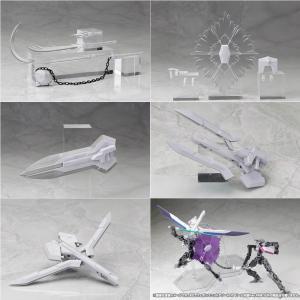 『新品即納』{PTM}M.S.G ウェポンユニットアソート01 ビーム兵器 Ver.FME プラモデル コトブキヤ(20160410) media-world