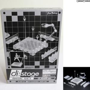 『中古即納』{FIG}di:stage(ディステージ) 基本(ベーシック)セット クリアver. ABS製汎用ディスプレイベース マックスファクトリー(20090930) media-world