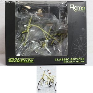 『中古即納』{未開封}{FIG}ex:ride(エクスライド) ride.002 クラシック自転車 メタリックイエロー ex:ride 完成品 フィギュア FREEing(フリーイング)(20100131)|media-world