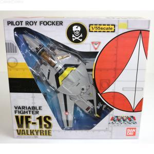 『中古即納』{TOY}VF-1S バルキリー ロイ・フォッカー機 超時空要塞マクロス 1/55完成トイ バンダイ(20020331)|media-world
