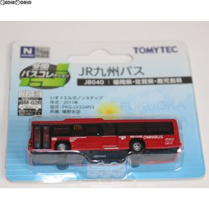 『中古即納』{TOY}全国バスコレクション JB040 JR九州バス 1/150 Nゲージサイズ 完成トイ(267577) トミーテック(20161120)|media-world