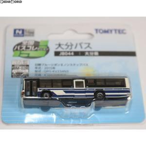 『中古即納』{TOY}全国バスコレクション JB044 大分バス 1/150 Nゲージサイズ 完成トイ(268932) トミーテック(20170327) media-world