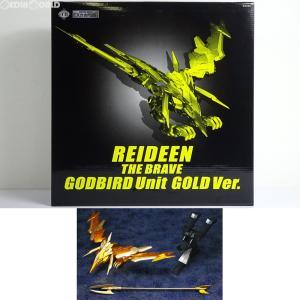 『中古即納』{TOY}EX合金PLUS+ REIDEEN THE BRAVE GODBIRD Unit GOLD Ver.(勇者ライディーン ゴッドバードユニット ゴールドVer.) 完成トイ アートストーム|media-world