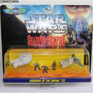 『中古即納』{TOY}Micro Machines シャドウズ・オブ・ジ・エンパイア III STAR WARS(スター・ウォーズ) 帝国の影 完成トイ(67076) galoob(ガルーブ)(19961231)|media-world