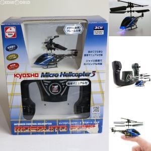『中古即納』{TOY}マイクロヘリコプター3 モスキート EDGE(エッジ) ブルー ラジコンヘリ(54029BL) 京商(20130713)|media-world