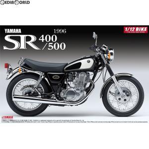 『予約安心出荷』{PTM}(再販)1/12 バイク No.17 ヤマハ SR400/500 '96 プラモデル アオシマ(2018年5月)|media-world