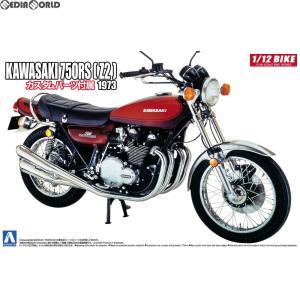『予約安心出荷』{PTM}(再販)1/12 バイク No.32 カワサキ 750RS(Z2) カスタムパーツ付き プラモデル アオシマ(2018年5月)|media-world