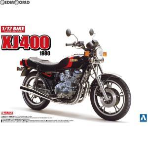 『予約安心出荷』{PTM}(再販)1/12 バイク No.39 ヤマハ XJ400 プラモデル アオシマ(2018年5月)|media-world