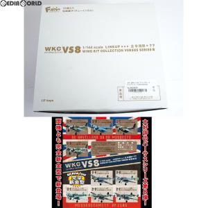 『中古即納』{BOX}{PTM}(食玩)1/144 ウイングキットコレクション VS8 半完成キット(FT60336)(10個) F-toys(エフトイズ)(20180319)|media-world