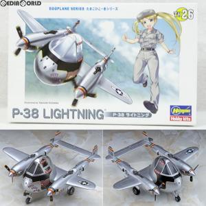 『中古即納』{PTM}たまごひこーき P-38 ライトニング プラモデル(TH26) ハセガワ(20151028)|media-world
