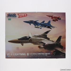 『予約安心出荷』{PTM}1/72 VF-4 ライトニングIII[DX版] 超時空要塞マクロス Flash Back 2012 プラモデル(MC-058) ウェーブ(WAVE)(2019年2月)|media-world