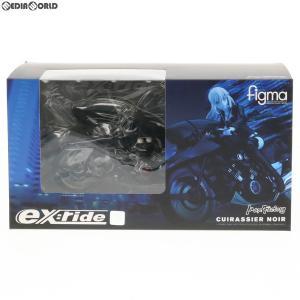 『予約安心出荷』{FIG}ex:ride Spride.08 キュイラッシェ・ノワール Fate/Grand Order(フェイト/グランドオーダー) 完成品 フィギュア マックスファクトリー|media-world