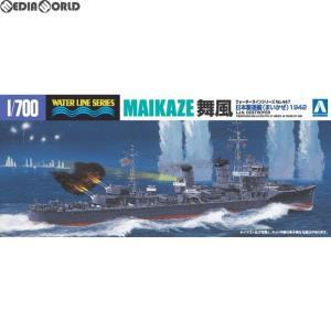『新品即納』{PTM}(再々販)1/700 ウォーターライン No.447 日本海軍 駆逐艦 舞風 1942 プラモデル アオシマ(20190331)|media-world