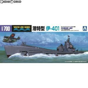 『新品即納』{PTM}(再々販)1/700 ウォーターライン No.452 日本海軍 特型潜水艦 伊-401号 プラモデル アオシマ(20190331)|media-world