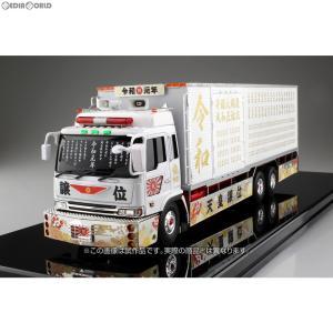 『予約安心出荷』{PTM}1/32 バリューデコトラ Vol.52 令和元年(大型冷凍車) プラモデル アオシマ(2019年6月)|media-world