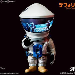 『予約安心出荷』{FIG}デフォリアル ディスカバリー アストロノーツ シルバーVer. 2001年宇宙の旅 完成品 フィギュア スターエーストイズ/エクスプラス|media-world