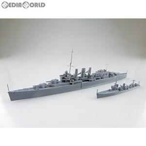『新品即納』{PTM}1/700 ウォーターライン 限定 英国海軍 重巡洋艦コーンウォール インド洋セイロン沖海戦 プラモデル アオシマ(20191120)|media-world