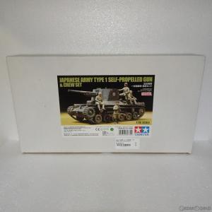 『中古即納』{PTM}1/35 スケール限定シリーズ 日本陸軍 一式砲戦車・乗員セット プラモデル(89775) タミヤ(20080823)|media-world
