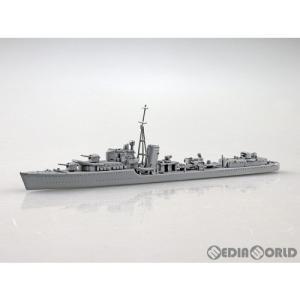 『予約安心出荷』{PTM}1/700 ウォーターライン 英国海軍 駆逐艦 ジャーヴィスSD プラモデル アオシマ(2020年2月)|media-world