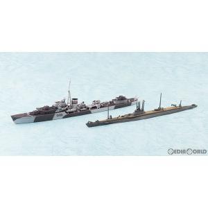 『予約安心出荷』{PTM}1/700 ウォーターライン 英国海軍 駆逐艦 ジュピターSP プラモデル アオシマ(2020年5月)|media-world
