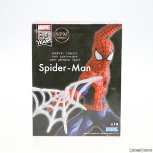 『中古即納』{FIG}スパイダーマン MARVEL COMICS 80th Anniversary スーパープレミアムフィギュア Spider-Man プライズ セガ(20200131) media-world